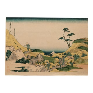 19th C. Shimomeguro by Hokusai For Sale