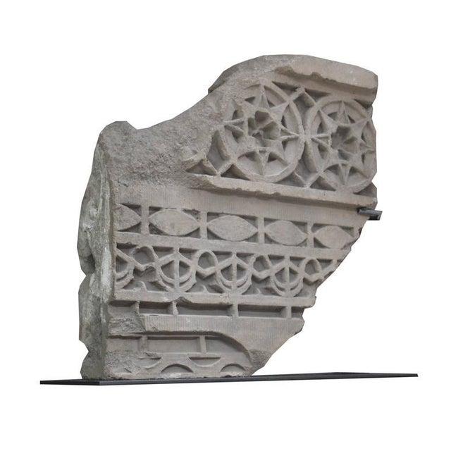 Chicago Stock Exchange Fragment - Image 2 of 4