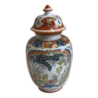 Ardalt Italian Porcelain Ginger Jar For Sale