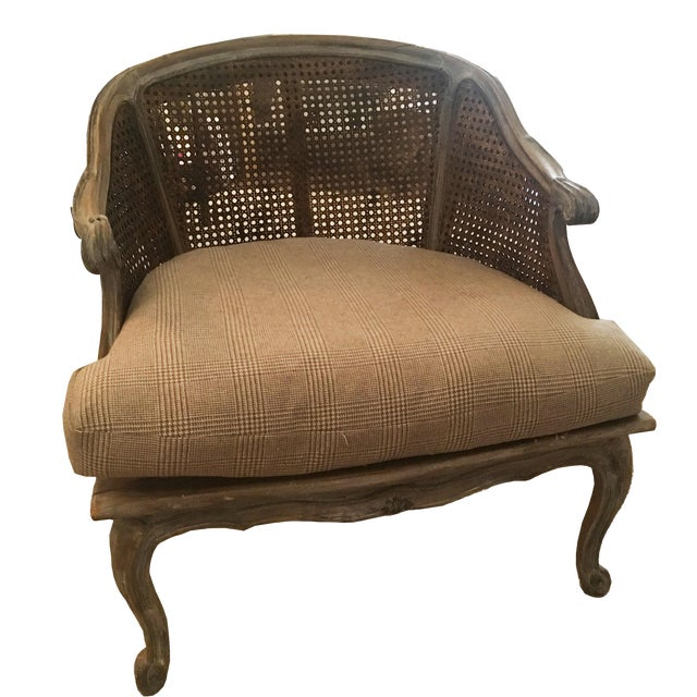 Vintage Lounge Chair - Image 1 of 5