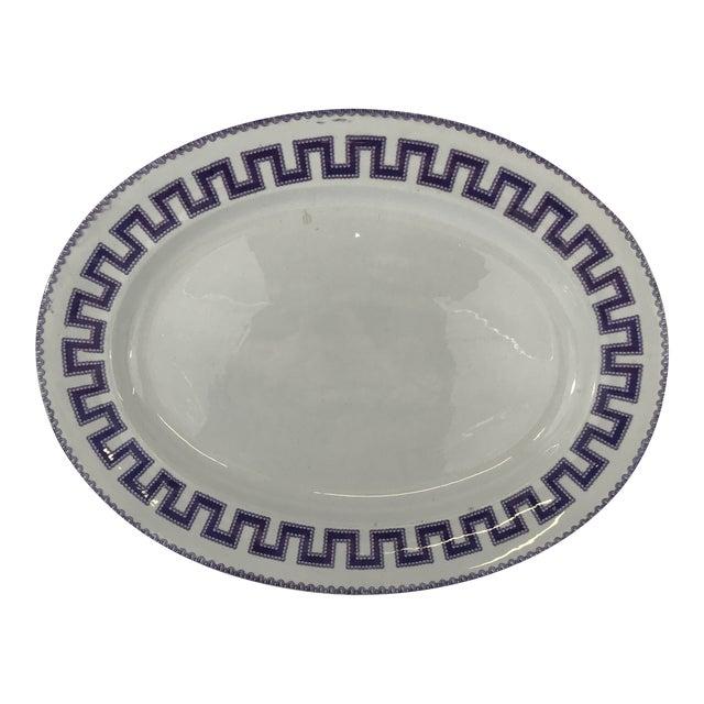 Large Ironstone Greek Key Platter For Sale