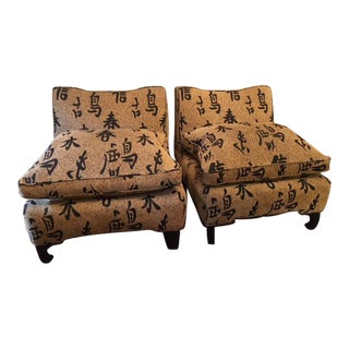 James Mont Style Slipper Chairs - A Pair