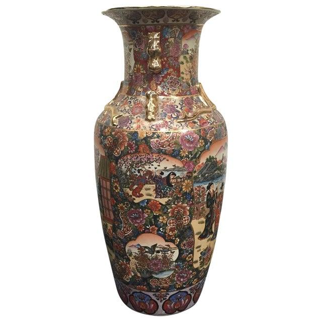 Asian Golden Floral Vase - Image 1 of 7