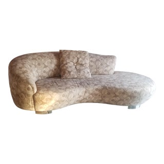 1990's Vintage Vladimir Kagan Cloud Sofa For Sale