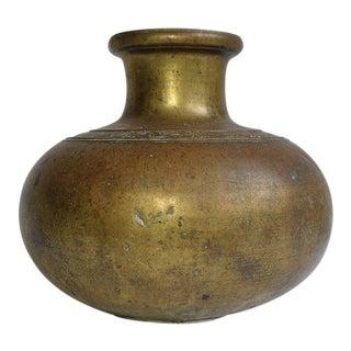 Antique Ceylonese Vase/Water Pot