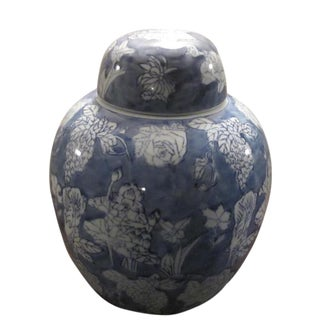 Vintage Round Chinese Blue and White Jar