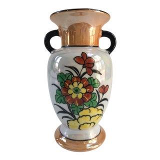 Vintage Iridescent Art Deco Floral Vase For Sale
