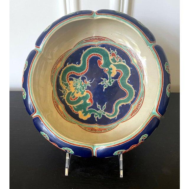 Japanese Ceramic Glazed Bowl Makuzu Kozan Meiji Period For Sale - Image 10 of 13