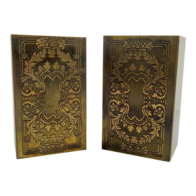 Brass Etched Classical Renaissance Design Bookends - A Pair For Sale