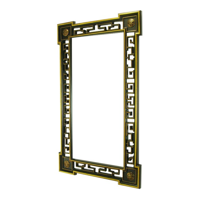 "Asian Style 55"" Black Lacquer & Parcel Gilt Reticulated Mirror - Image 1 of 6"