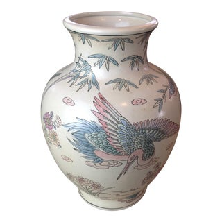Hand Painted Chinese Porcelain Macau Vase