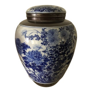 Vintage Large Japanese Hand Painted Ceramic Jar For Sale