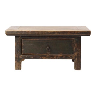"19th Century Small ""Kang"" Side Table For Sale"