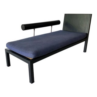 "1980s Mid-Century Modern Antonio Citterio for B&b Italia ""Baisity"" Leather Chaise Lounge For Sale"