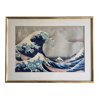 "Vintage Katsushika Hokusai Woodblock Print ""Under the Great Wave Off Kanagawa"" For Sale"