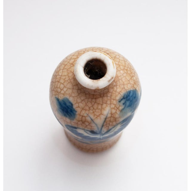 18th C. Chinese Snuff Bottle - Image 10 of 10