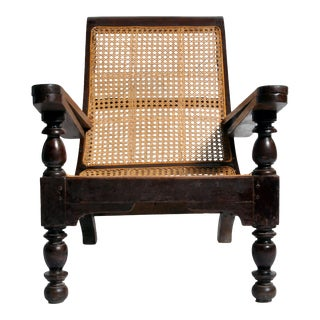 Vintage British Colonial Plantation Chair For Sale