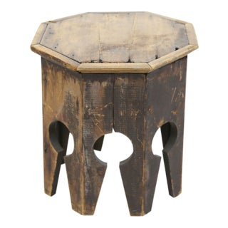 Indian Persian Primitive Wooden Side Table