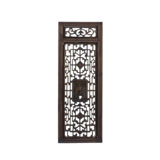 Chinese Vintage Restored Wood Dark Brown Wall Hanging Ar For Sale