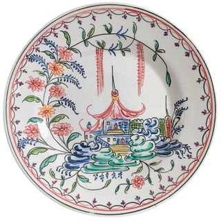 Vintage Mottahedeh Chinoiserie Pagoda Plate