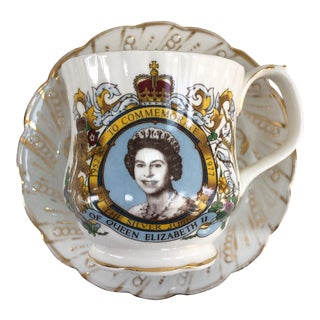 1970s Queen Elizabeth Silver Jubilee Commemoration Porcelain Cup & Saucer For Sale
