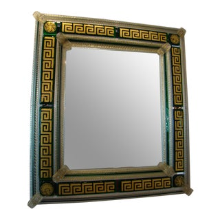 Versace Venetian Mirror For Sale