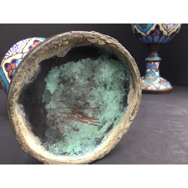 Ancient Islamic Syrian Enameled Copper Vessels - a Pair For Sale - Image 9 of 11