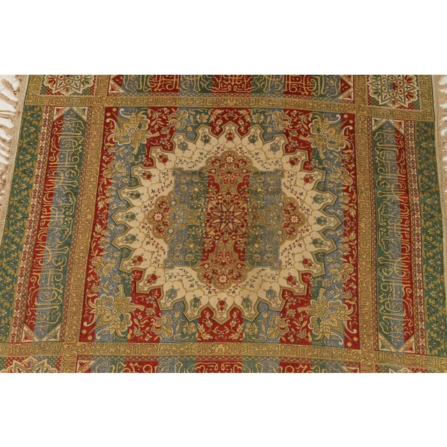 White Granada Islamic Spain Textile With Arabic Calligraphy Writing For Sale - Image 8 of 10