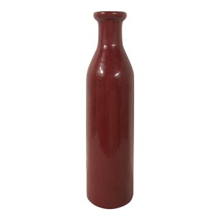 Vintage Chinese Oxblood Red Vase For Sale