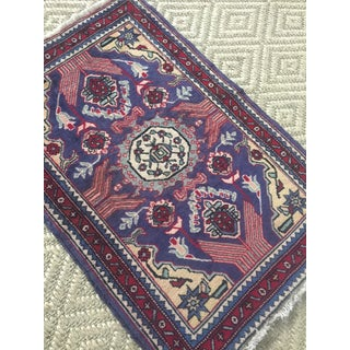 Vintage Persian Geometric Wool Accent Rug - 2′5″ × 3′7″ Preview