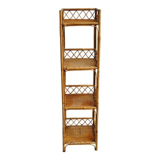 Vintage Mid-Century Bamboo Wicker 4 Tier Book Case Shelf For Sale