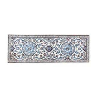 "Leon Banilivi Persian Nain Rug - 1'6"" X 4'4"" For Sale"