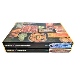 Wonders of the World's Museums Japanese Editions Encyclopedia of the World's Museums Books - a Pair For Sale