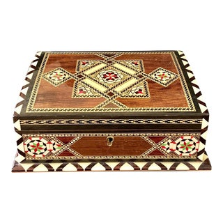 Late 20th Century Inlaid Wood Marquetry Jewelry and Keepsake Box For Sale