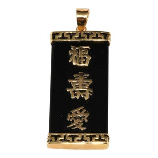 Chinese Onyx 14k Gold Blessings Life Love Pendant for Necklace For Sale