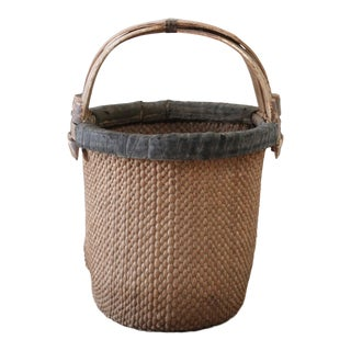 Vintage Aged Woven Chinese Basket For Sale
