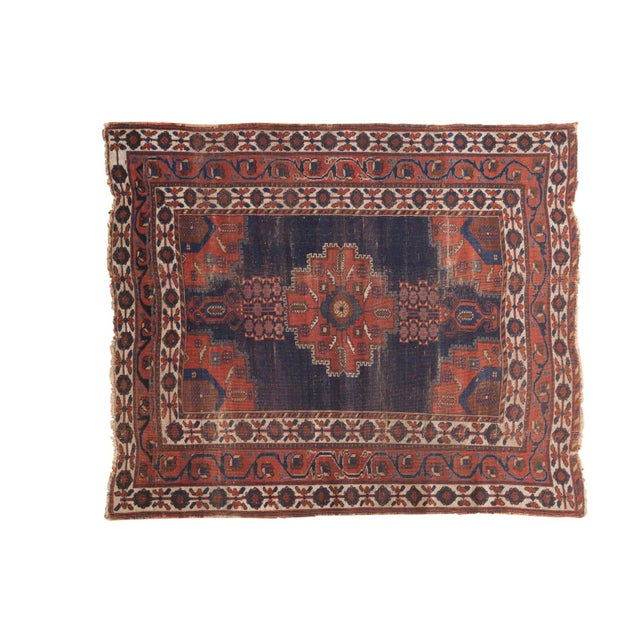 """Antique Fine Afshar Rug - 4'3"""" x 5'2"""" For Sale - Image 13 of 13"""