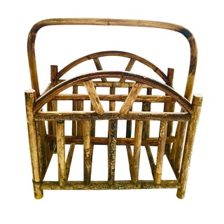 Vintage Antique Bamboo Magazine / Vinyl Rack
