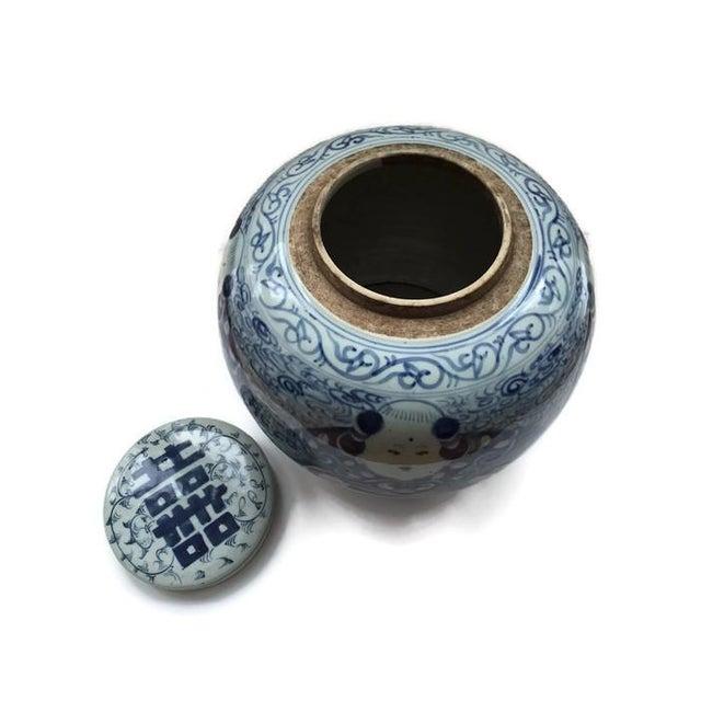Rare 19th-Century Cobalt Blue Ginger Jar Oversized - Image 4 of 6