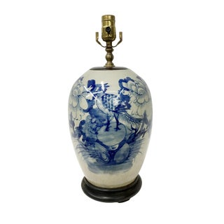 Late 19th Century Chinoiserie Celadon Blue & White Porcelain Ginger Jar Table Lamp For Sale