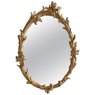 20th Century Italian Art Deco Wall Mirror in a Foliate Giltwood Frame For Sale