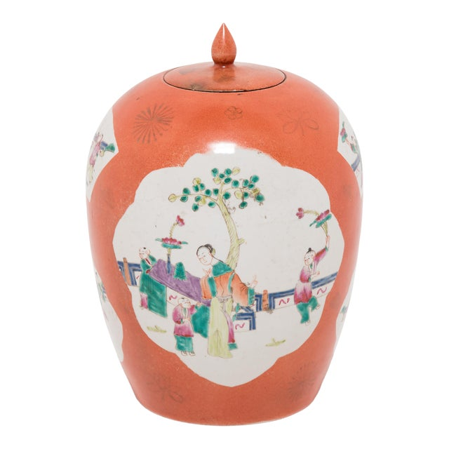 Chinese Persimmon Ovoid Ginger Jar With Cartouche Paintings For Sale