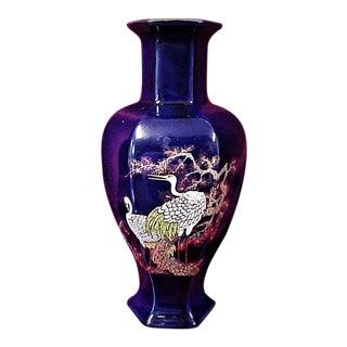 Asian Cobalt Blue Vase With Cranes For Sale