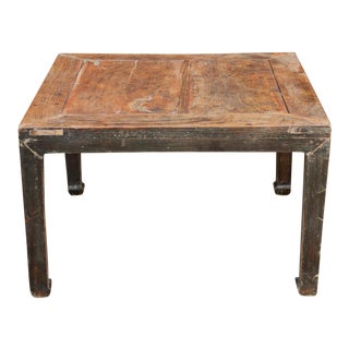 Antique Asian Ming Coffee Table For Sale