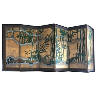 Japanese 6-Panel Painted Gilt Bamboo Leaf and Clouds Screen For Sale