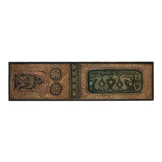Mid-Century Primitive Faux Wood Carving Wall Hanging