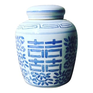 Vintage Asian Blue & White Double Happiness Ginger Jar For Sale