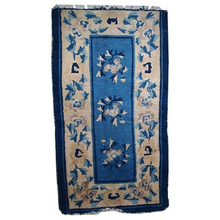 Handmade Antique Peking Chinese Rug - 2′ × 3′8″ For Sale