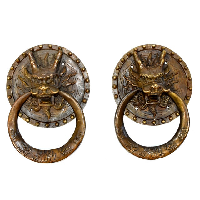 Vintage Mid Century Dragon Door Knockers- a Pair For Sale - Image 13 of 13