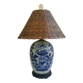 Chinoiserie Ginger Jar Lamp With Wicker Shade